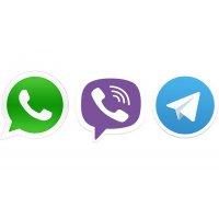 Мы в Whatsapp, Telegram и Viber